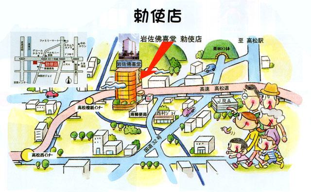 map_chokushi