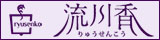 流川香アイコン